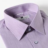 PIERRE BALMAIN 長袖條紋襯衫F1-深紫