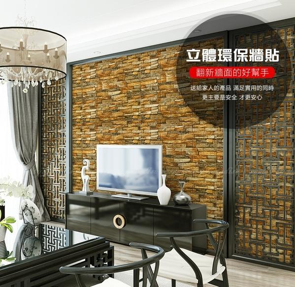 【工業風磚紋】3D仿磚塊防水隔音牆紙牆貼 復古文化石壁紙 有背膠磚紋壁貼 背景牆裝飾 不能超取