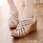 韓版夏季新款厚底楔形魚嘴鞋羅馬涼鞋鬆糕厚底女休閒鞋高跟鞋女鞋 卡布奇诺