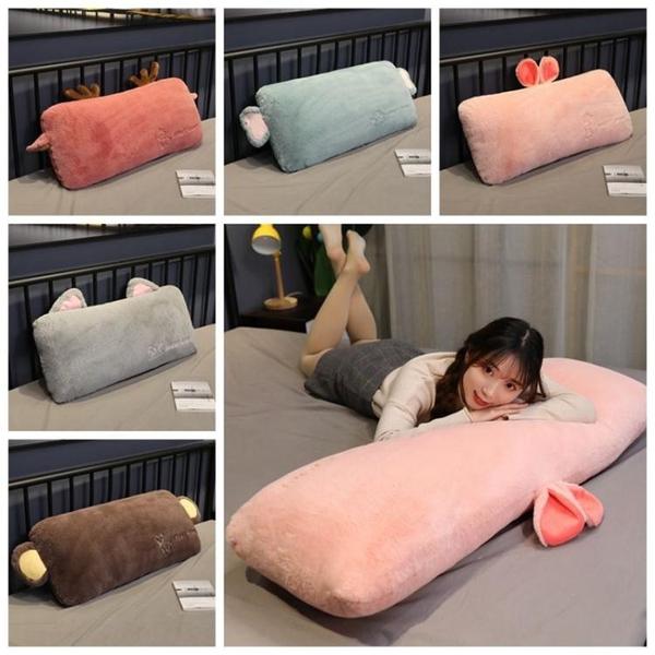床靠枕 可拆洗學生宿舍單人枕抱枕長條枕床上抱睡覺枕頭靠枕床頭靠墊雙人ATF 英賽爾