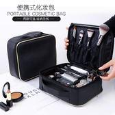 【618好康鉅惠】專業隔板手提化妝包小號便攜韓國簡約化妝