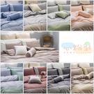 《40支紗》【雙人床包兩用被套四件式-共9色】心粉彩100%精梳棉 -麗塔LITA-