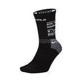 Nike 襪子 LeBron Elite Crew 黑 白 James LBJ 男女款 籃球襪 中筒襪 長襪 單雙入【ACS】 CK6784-010