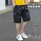巴拉佐西男童迷彩短褲外穿夏季薄款兒童五分工裝褲中大童純棉中褲 小時光生活館