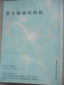 【書寶二手書T1/心靈成長_HAG】愛是圓滿的開始_麥特‧坎恩,  簡捷