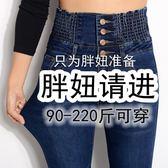 【雙11折300】大碼女裝胖新款顯瘦胖妹妹200斤褲子牛仔加肥