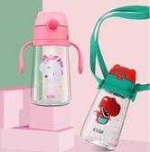 杯具熊兒童水杯帶吸管杯子幼兒園寶寶喝水便攜防摔水壺小學生夏 快速出貨