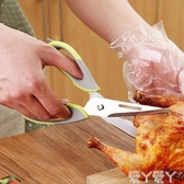 廚房剪刀不銹鋼骨頭剪刀家用食品雞骨剪廚房用蔥花剪子強力食物剪 愛丫愛丫