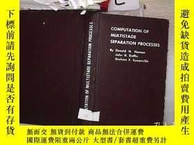 二手書博民逛書店COMPUTATION罕見OF MULTISTAGE SEPARATION PROCESSES(多級分離過程的計算