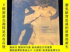 二手書博民逛書店[罕見]李華弌畫集 Li Huayi: Landscapes from a Master s HeartY40