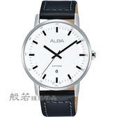 ALBA  PRESTIGE系列街頭酷流行手錶-白