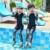 韓國兒童防曬長袖連體全身游泳衣女童中大男童水母衣防曬浮潛水服