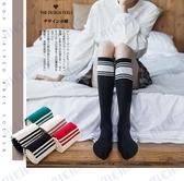 長筒襪子女韓國薄款學院風小腿襪日系英倫風及膝半截條紋高筒襪潮