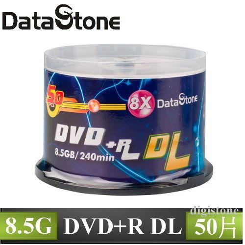 ◆免運費◆DataStone 空白光碟片 正A級 DVD+R 8X DL 8.5GB 光碟燒錄片(50片布丁桶X1)