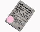 FUJIFILM NP-30 副廠鋰電池 (保固半年 產物保險投保1000萬) 3.7V 500mAh