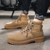 【新飾界】男馬丁靴英倫風短靴子工裝軍靴