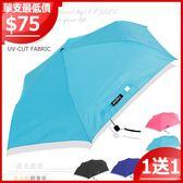 【限量-買一送一】水玉點點-鋼筆隨身傘 /雨傘折疊傘防風傘防曬傘陽傘洋傘折傘自動傘抗UV傘