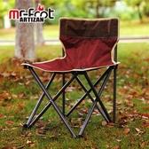 戶外工匠便攜休閒折疊椅子小號韓式加厚釣魚椅自駕游燒烤椅小凳子