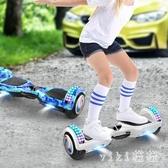 智慧自電動平衡車兒童8-12成年成人代步平行車雙輪兩輪學生 qz9839【viki菈菈】