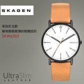 SKAGEN 北歐超薄時尚設計腕錶 40mm/丹麥/簡約設計/SKW6352 熱賣中!