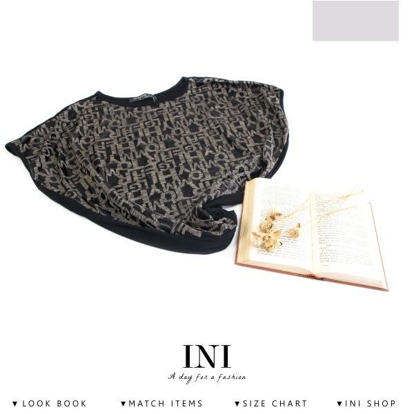 【INI】率性風格、字母印花休閒剪裁上衣.咖啡色