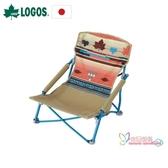 露營椅 戶外折疊椅便攜靠背導演椅美術生寫生椅沙灘椅釣魚椅陽台家用迷你T 4色