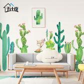 壁紙自粘裝飾客廳貼紙電視背景墻貼畫墻貼