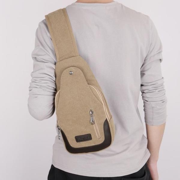 包包2019新款男士胸包帆布包斜挎包男包單肩包韓版小背包休閒腰包『摩登大道』