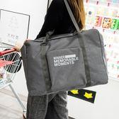 折疊旅行包大容量旅行袋旅游包行李包行李袋女短途拉桿包手提包 〖korea時尚記〗