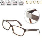 GUCCI 時尚光學眼鏡