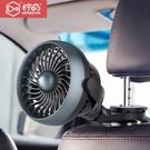 檸萌車載USB可充電小風扇後座掛鉤小汽車12v24v伏通用靜音大風力