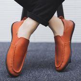 男士皮鞋 新款透氣休閒皮鞋男士潮鞋韓版英倫百搭男鞋皮鞋 Mt2480『紅袖伊人』
