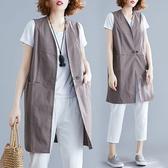 亞麻 V領背心西裝外套-中大尺碼 獨具衣格