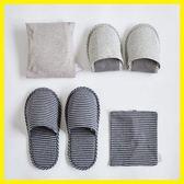 日本薄底隨身便攜拖鞋外出旅行拖鞋酒店賓館輕便折疊拖鞋靜音布底
