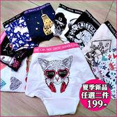 克妹Ke-Mei【AT45266】原單!appare品牌小惡魔骷髏刺青雙面印小褲褲(多款)