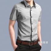 夏季男士襯衫短袖棉質修身正韓商務休閒襯衣帥氣潮流衣服男裝寸衫M-4XL