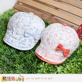 嬰幼兒帽 0~1歲嬰兒帽 魔法baby