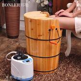 220V泡腳木桶加高帶蓋恒溫薰蒸桶足浴桶洗腳桶洗腳盆加熱蒸汽足療YXS