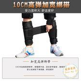 隱形沙包專利隱形男負重綁腿沙袋透氣可調節鋼板鉛塊跑步運動沙包綁手健身【好康八八折】