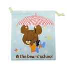 水藍款【日本進口正版】小熊學校 帆布束口袋 收納袋 抽繩束口袋 the bear's school - 425098