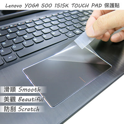 【Ezstick】Lenovo YOGA 500 15ISK 系列專用 TOUCH PAD 抗刮保護貼
