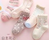 女童襪子 春秋款兒童春季純棉中筒襪寶寶小孩花邊公主棉襪女加厚【快速出貨八折優惠】
