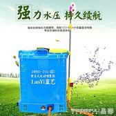 噴霧器 鋰電池背負式智慧電動噴霧器農用充電式自動噴農藥打藥桶消毒噴壺 igo 晶彩生活