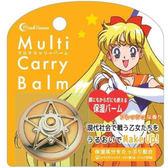 Anime Cosme 美少女戰士保濕膏-金星 2ml