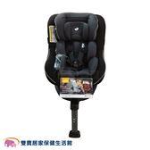 奇哥 Joie Spin360 isofix 0-4歲 全方位汽座 360度旋轉設計 黑色 安全座椅 安全汽座