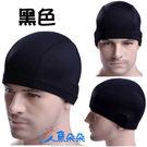 【泳帽】黑色