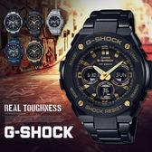 【最新款】G-SHOCK 強悍多功能運動錶 GST-S300BD-1A 太陽能 GST-S300BD-1ADR
