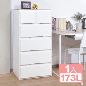 《真心良品x樹德》伯斯加寬木頂板2+4抽收納櫃(173L)-1入組