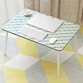 筆記本電腦桌床上懶人用小桌子簡約學習桌宿舍摺疊書桌 ATF 全館鉅惠
