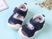 寶寶涼鞋學步男夏軟底防滑0-1-3歲2女嬰兒網布不掉防撞春鞋子 滿天星